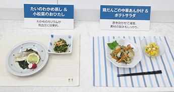 高血圧の方におすすすめ 左:たいのわかめ蒸し&小松菜のおひたし 右:おひたし鶏だんごの中華あんかけ&ポテトサラダ