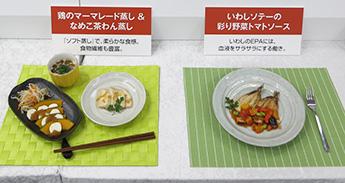 脂質異常症の方におすすすめ 左:鶏のマーマレード蒸し&なめこ茶わん蒸し 右:いわしのソテーの彩り野菜トマトソース