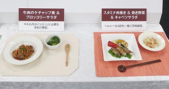 糖尿病の方におすすすめ 左:牛肉のケチャップ煮&ブロッコリーサラダ 右:スタミナ肉巻き&焼き野菜&キャベツサラダ