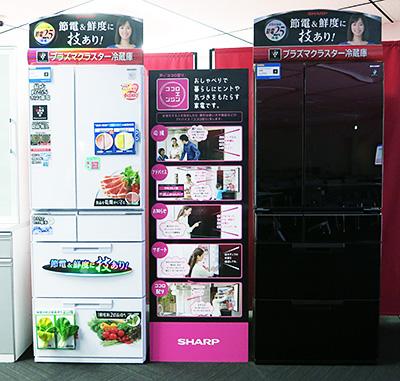 プラズマクラスター冷蔵庫 6機種