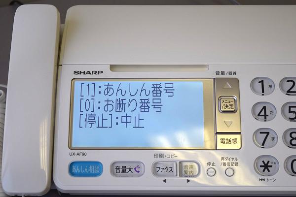 20150406-a-3