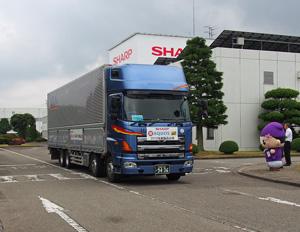 出荷式 トラック出発風景