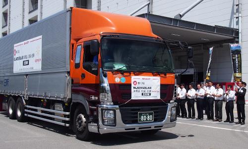 堺工場 BLACKSOLAR 新製品出荷式 トラック出発の模様