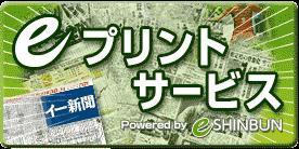 5_20150421190839_menu_icon_一般