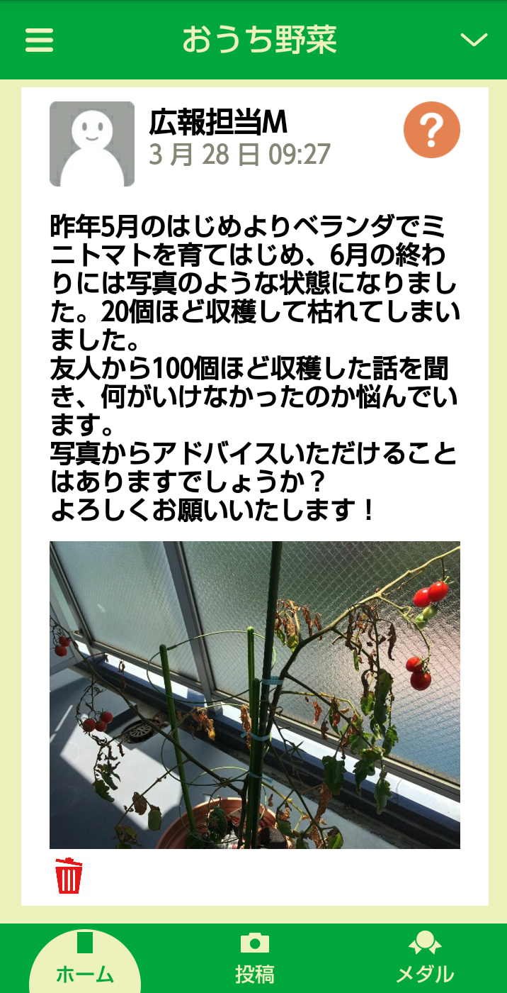 20160405-a-1