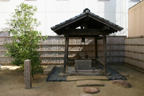 Near Sakai Plaza of Rikyu and Akiko, a well used by Rikyu is preserved.