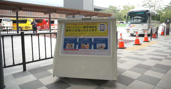 太陽光パネルの反対側の広告・広報表示スペース