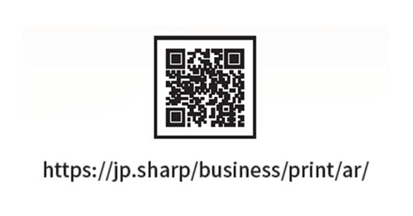 ARマーカーのダウンロードサイト