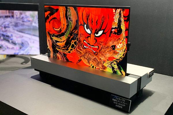 NHKと共同開発した『ローラブル(巻取型)』30V型4K有機ELディスプレイ