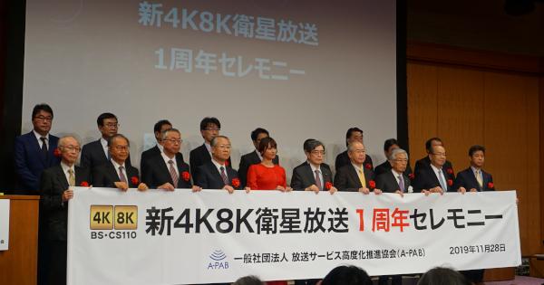 集合_A-PAB_4K8K1周年