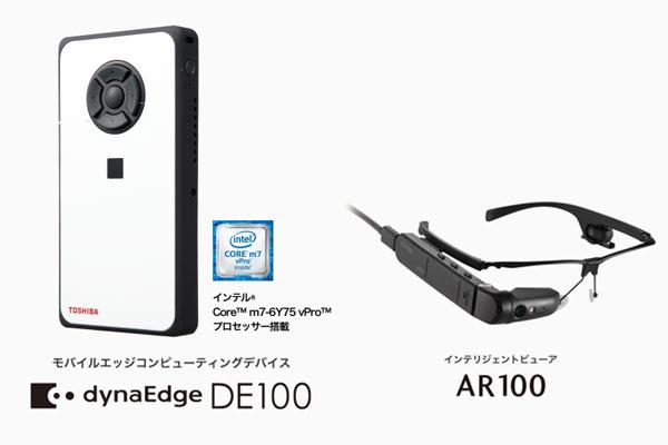 実証実験で使用したDynabook社『インテリジェントビューアAR100』、 及び『モバイルエッジコンピューティングデバイスdynaEdge DE100』