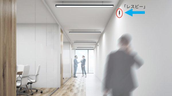 オフィス空間にマッチ