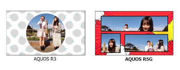 左から「AIライブストーリー」と「AIライブストーリーPro」の作例比較イメージ