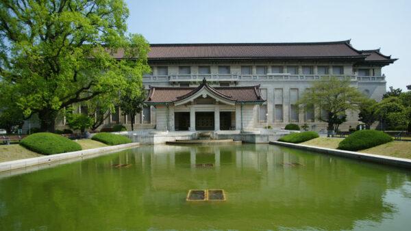 東京国立博物館 本館(外観)