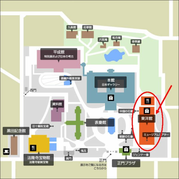 東京国立博物館MAP