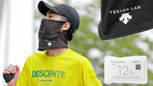 デサントジャパン株式会社から発売された「適温クーリングフェイスガード」 (右下は「適温クーリングフェイスガード」に使用する12℃「適温蓄冷材」)