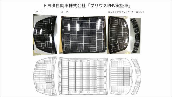 トヨタ自動車株式会社「プリウスPHV実証車」