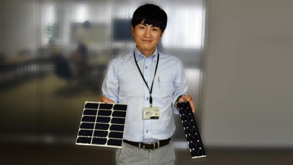世界最高水準の「Ⅲ-Ⅴ化合物3接合型太陽電池モジュール」を持つ化合物事業推進部の主任 田中 康裕 <右 形状に合わせて細長くカスタマイズした太陽電池モジュール(日産向け)>