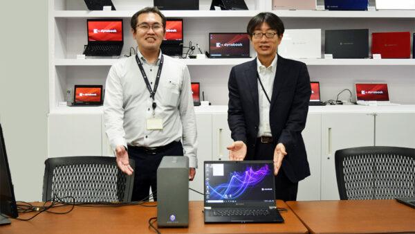 左:Dynabook社C&S事業本部 商品統括部 商品開発部 主査 早瀬 健