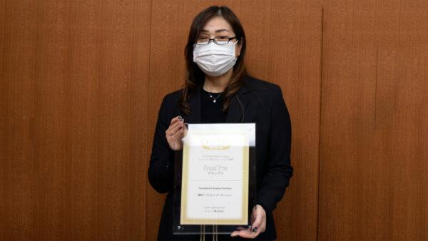 「CEATEC AWARD 2020」ニューノーマルソリューションズ部門グランプリの賞状を持つ 津田さん