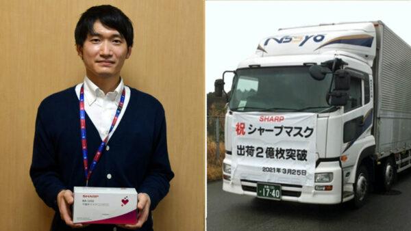 左:新規装置導入などを担当する山田さん  右:3月25日にマスク生産(出荷)2億枚を達成