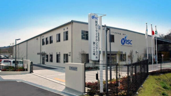 KRSC 第ニ工場(三重県伊賀市)
