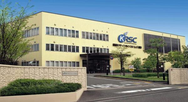 KRSC 本社工場